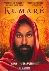 Kumare_DVD